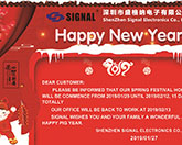 Shenzhen Signal Electronics Co., Ltd. New Year's holiday notify
